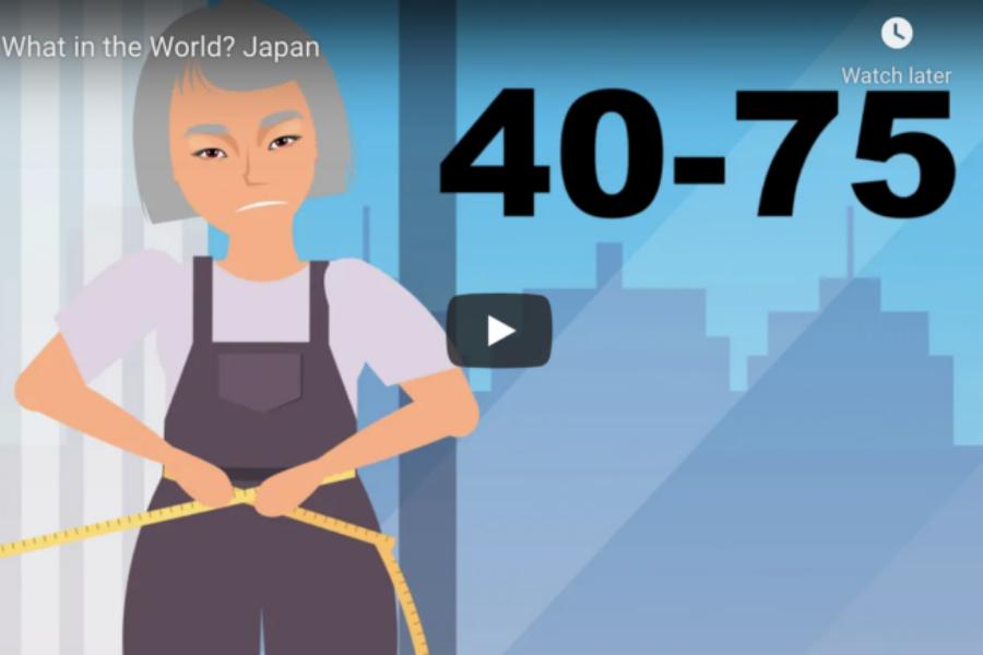 Japan Weight Measurement