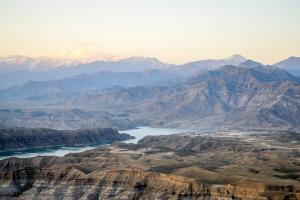 Afghanistan Mountain Range View