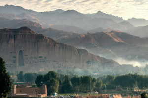 Afghanistan Mountain View