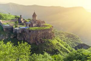 Armenia Castle View