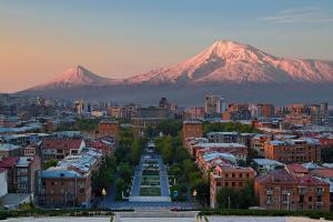 Armenia City View