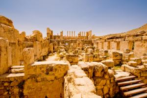 Iraq Ruins View