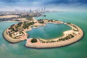 Kuwait Island View