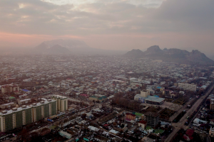 Kyrgyzstan City View