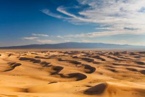 Mongolia Desert View