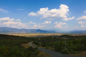 North Macedonia Landscape View