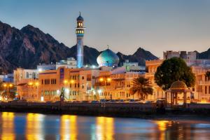 Oman City View