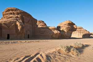 Saudi Arabia Desert Video