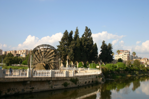 Syria City Water View