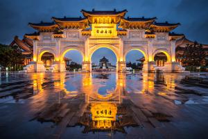 Taiwan Building View