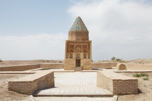 Turkmenistan Building Sky View