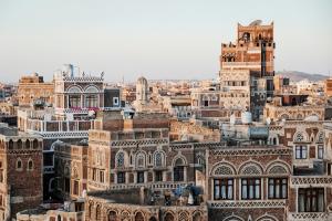 Yemen City View